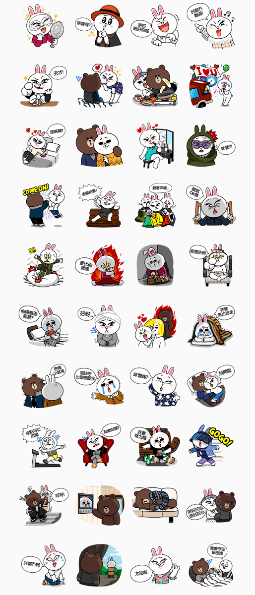 Free-Brown & Cony-in-My-Love-from-The-Stars-Stickers-In-HK